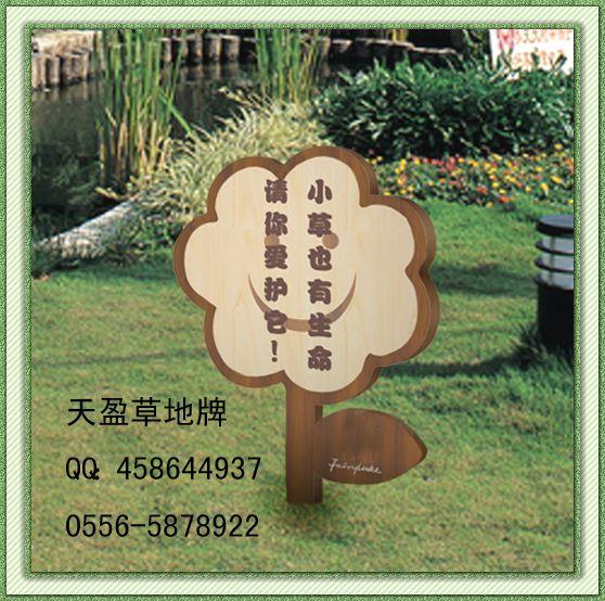 厦门/标识牌、公园椅、垃圾桶、环卫设施(发布日期:2011/10/23 有效...