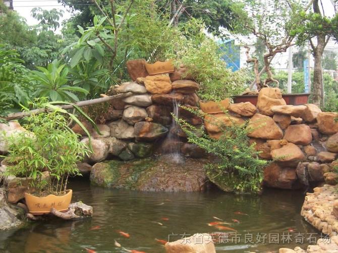 黄腊石假山水池
