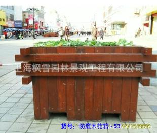 防腐木花箱批发定做 低价定制市政广场花箱 移动花池 木花盆-景观花钵
