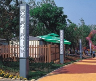 适用范围:公园广场及风景区   余 图片   供应信息/公司   所在地   认