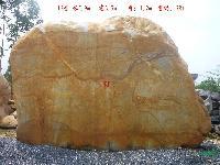 广东大型景观石、大型风水石、大型黄腊石、大型刻字石