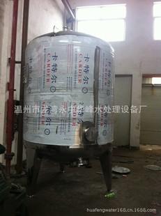 机械过滤器,不锈钢机械过滤器,机械过滤器生产厂家,水处理设备
