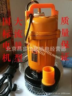 上海人民污水泵工程排污泵抽水泵2寸口径50WQ10-10-0.75