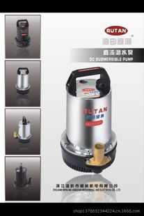 潜水泵 小型抽水泵 微型水泵 36v润田绿洲便携式直流36v