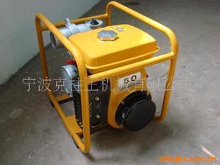 罗宾汽油机水泵,,离心泵,抽水泵,清水泵 图