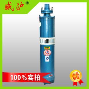 上海威沪水泵厂家直销175QJ10-81/6井用抽水泵 多*潜水深井泵