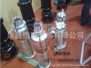 抽水机 抽水泵 潜水泵工作原理 QS泵性能参数