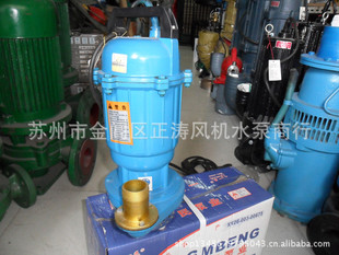 QDX 10-15/0.75上海金锣潜水泵 抽水机 清水泵 高扬程水泵
