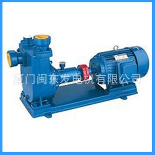BZ自吸式离心泵 抽水泵 水泵 离心泵