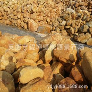 广东黄蜡石、景观石、黄石、园林假山石、假山效果图-品种 千层石产