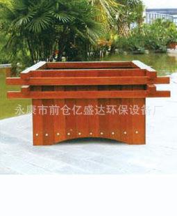 防腐木花箱;户外花箱;室外花箱;规格120*120*70厘米-休憩桌椅 休