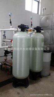 1-10t工业全自动控制软化水处理设备用于中央空调水处理