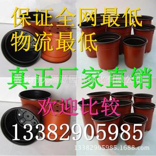 厂家直销双色塑料花盆PP塑料花盆双色花盆育苗盆营养钵软塑料