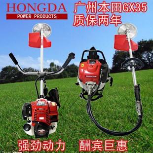 GX35割草机本田四冲程背负式侧挂式割灌机140F汽油收割机打草机