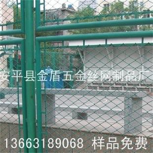 体育场栅栏 球场围网 操场围栏 足球场专用铁丝网