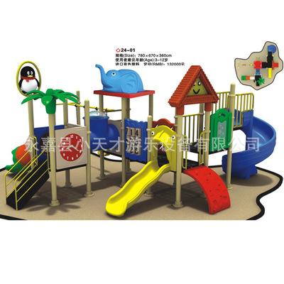 室外儿童游乐设备 户外儿童游乐设施 幼儿园滑梯