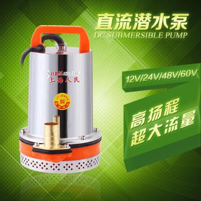 12V 24V 48V60V不锈钢直流潜水泵电瓶车抽水机高扬程船用水泵
