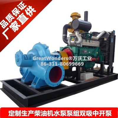 农用抽水机 抽水泵
