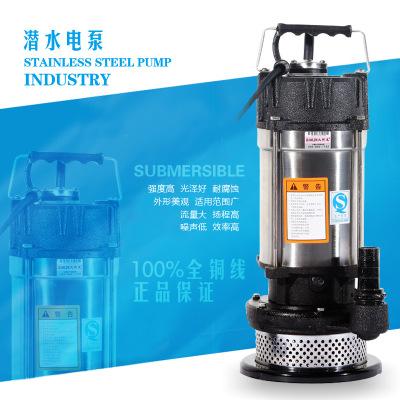 大明不锈钢QDX潜水电泵 防腐蚀潜水泵 园林抽水机 农用灌溉清水泵