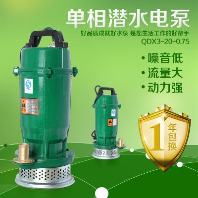 370W家用潜水泵 抽水泵 抽水机 小型潜水泵 农用水泵一寸 220V