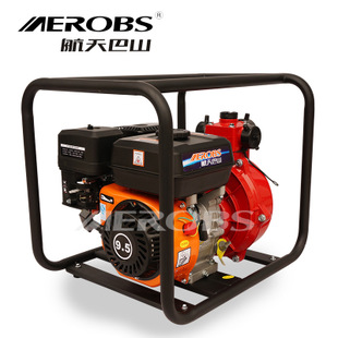 2寸汽油水泵抽水机 四冲程水泵 消防高扬程农 家用离心消防泵特价