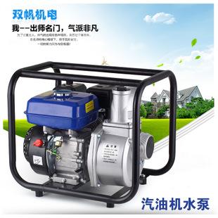 4寸汽油机水泵 消防泵 高压水泵 抽水泵 高扬程 园林 农用抽水机