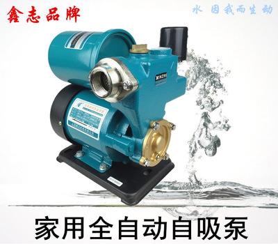 全自动静音冷热水自吸泵自来水管道泵供水增压泵家用水井抽水机