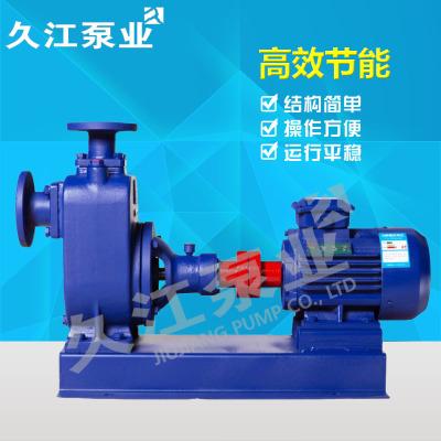 自吸式清水离心泵 100ZX100-50 22KW大型抽水机 消防 建筑 环保