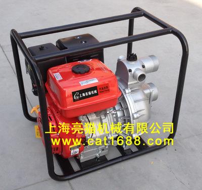 上海亮猫3寸13马力手动汽油高压消防水泵,防汛防洪抽水机80米扬程