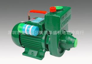 广东凌霄2.0ZDK-20S自吸泵 三相1.5KW自吸泵 抽水机 农用泵