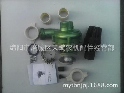 厂家代销 微耕机动力配件 小型抽水机