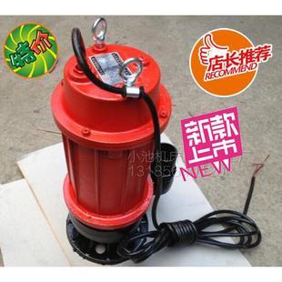 无堵塞潜水泵污水泵排污泵清水泵1.1/1.5KW铜线/家用排水泵抽水机