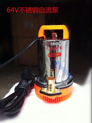 64V家用直流潜水泵电瓶车水泵电动车船用水泵抽水机(上海人民款
