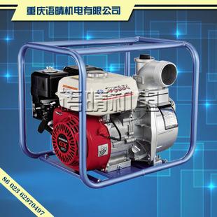 【厂家爆款】本田汽油机水泵3寸 本田汽油水泵抽水机