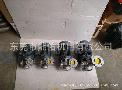 生产商直销1HP东元TECO不锈钢同轴抽水机