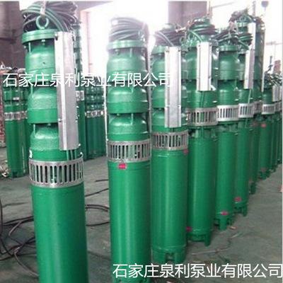 【批发】175QJ15-52潜水泵/深井泵/抽水机/液下泵/井用泵