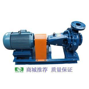 XA125/26卧式离心泵 循环水泵 耐磨铸铁离心泵抽水泵厂家直销