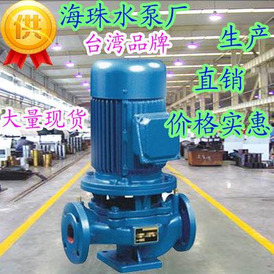 GD管道泵/抽水泵/GD型单*管道泵KHG台湾品牌循环水泵-GD150-20