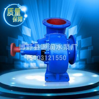 农业灌溉泵 柴油机抽水泵 城市排水 大流量混流泵 水泵厂家批发