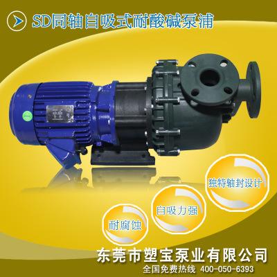 化工泵 全自动自吸抽水泵 自吸泵价格 水泵厂家