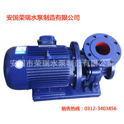 ISGD125-400低转速离心泵大流量管道泵抽水泵