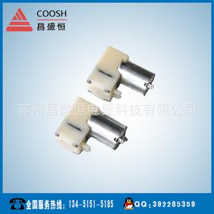 隔膜泵微型水泵 厂家批发多型号微型抽水泵工程塑料微型水泵