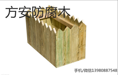 口俄罗斯樟子松防腐木 定制木花箱 户外木制品景观 厂家直销-资材供