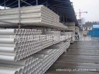 批發中財、偉星PVC水管、、PVC排水管、pvc管材、PVC管道-水管