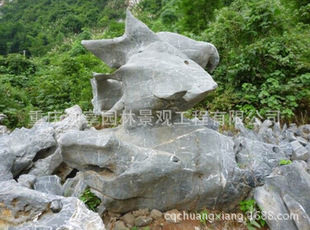 新疆驳岸石-品种:灵壁石产地:河北颜色:灰黑色园林用途:园景是否刻字:否规