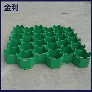厂家直销 高强度hdpe植草格 5公分花园植草格 停车场植草格 草格