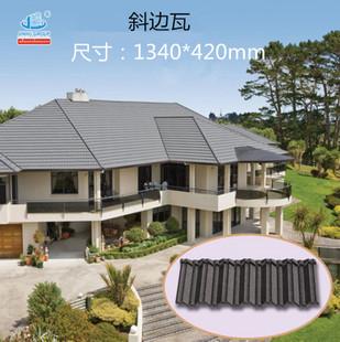 70 斜边瓦 别墅屋顶瓦-资材供应 - 中国园林资材网