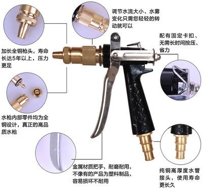 高压水枪/高压洗车水枪/家用园林高压水枪/快接水枪工具