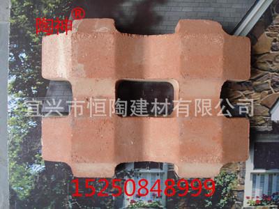 宜兴厂家批发井字植草砖 马路砖 停车场砖 陶土砖 颜色齐全