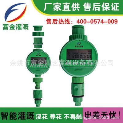 富金自动灌溉浇花定时控制器 花园电磁阀控制器 智能灌溉控制器